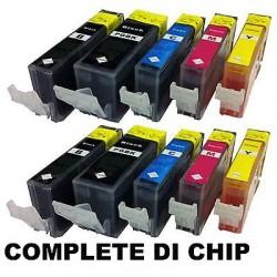 CARTUCCE COMPATIBILI CANON 550+551 XL KIT 10 PEZZI