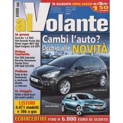 Al Volante 2009 n. 8 Ford Ka 1.3 TDCi-Dacia Logan-Fiat Grande Punto Gpl